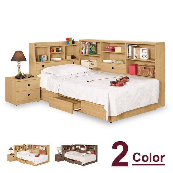 床架【時尚屋】[C7]達拉斯3.5尺書架型單人床組C7-665-3+665-2+655-3兩色可選/不含床墊/免運費/免組裝