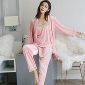 睡衣女士三件套裝春秋季金絲絨保暖睡衣甜美可愛可外穿性感家居服Mandyc