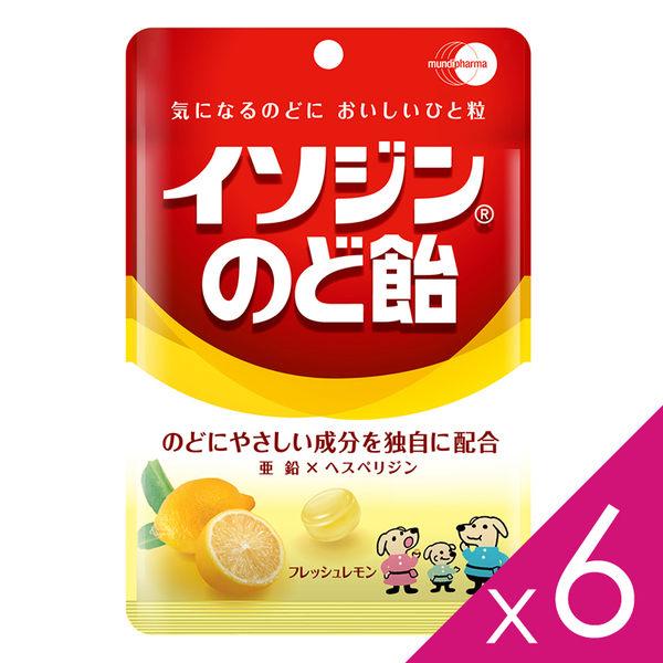 必達舒 Isodine 喉糖-鮮萃檸檬口味(91g /包)6包