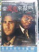 挖寶二手片-J06-007-正版DVD*電影【當魔鬼來敲門】-山繆傑克森*路克威爾遜