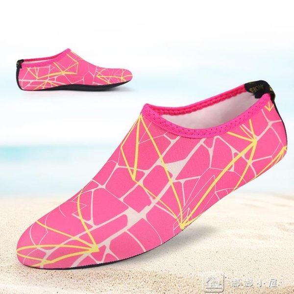 浮潛潛水襪 成人高彈速干短襪沖浪襪防刮防滑沙灘襪子 娜娜小屋
