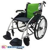 均佳 鋁合金輪椅 JW-120 經濟型 機械式輪椅