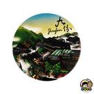 【收藏天地】台灣紀念品*神奇的陶瓷吸水杯墊-九份山城∕馬克杯 送禮 文創 風景 觀光  禮品