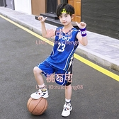 男童籃球服速干套裝無袖夏季背心兒童夏裝中大童運動球衣【桃可可服飾】