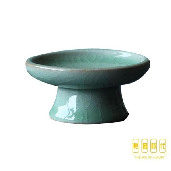 青瓷迷你高腳盤供盤水果盤供佛家用供奉小號果盤【輕奢時代】