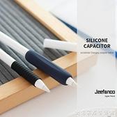 蘋果apple pencil保護套筆尖筆握2代1一代華為Mpenci防丟筆套ipad平板電 創意家居