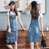 牛仔吊帶裙 單件/套裝女裝2021新款潮夏裝裙子學生背帶牛仔連衣裙閨蜜裝ins 快速出貨