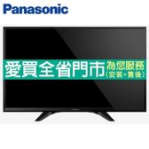 Panasonic國際32吋6原色液晶電視TH-32F410W含配送到府+標準安裝【愛買】
