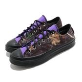 Converse 休閒鞋 Chuck 70 GTX Low 黑 紫 男鞋 女鞋 帆布鞋 防水 低筒 樹林印花 【ACS】 169367C