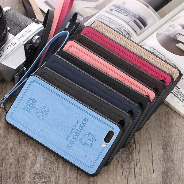 OPPO AX5 手機殼 布紋 保護套 可愛 幸運狗 彩繪 保護殼 全包 磨砂 軟殼 附同款氣囊支架+掛繩