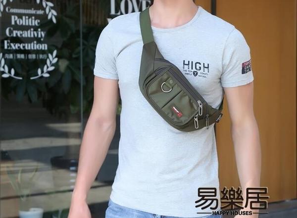 腰包男士腰袋運動包韓版潮胸包