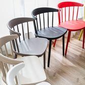 北歐餐椅現代簡約家用靠背塑料椅子創意咖啡洽談椅餐廳桌椅組合zg【全館限時88折優惠】