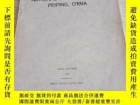 二手書博民逛書店GUIDE罕見TO THE NATIONAL PALACE MUSEUM PEIPING CHINAY1419