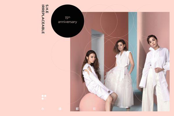 S.H.E 15th EP 永遠都在 CD (購潮8)