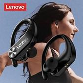 聯想LP7運動型耳機無線跑步專用入耳頸掛脖掛耳式健身狂甩不掉 可然精品