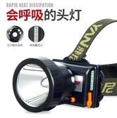 LED頭燈強光充電頭戴式手電筒【步行者戶外生活館】