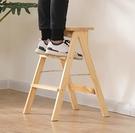梯子 梯凳家用实木登高三步小梯子家用梯子折叠凳子厨房高板凳TW【快速出貨八折搶購】