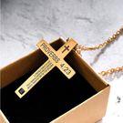 【5折超值價】經典流行十字架箴言造型情侶款鈦鋼項鍊