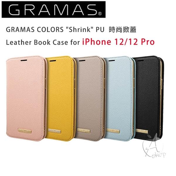 【A Shop】日本 GRAMAS iPhone 12/12 Pro 時尚掀蓋式皮套 Shrink CBCSH系列