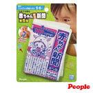 ***小饅頭***日本知育玩具People 新寶寶專用報紙玩具(TB073-2016)