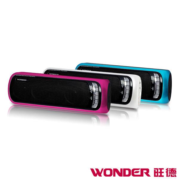 WONDER旺德 USB/MP3/FM 隨身音響 WD-8207U【福利品】隨機出貨不挑色