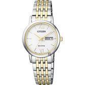 CITIZEN 星辰 光動能新時代女錶-白x雙色版/27mm EW3254-87A