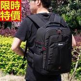 相機包-多功能防水帆布雙肩攝影包2色68ab41【時尚巴黎】