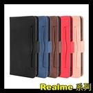 【萌萌噠】Realme C21 (6.5吋) 復古皮紋 多卡槽側翻皮套 可磁扣支架 全包軟殼 手機殼 手機套