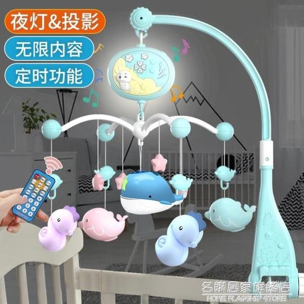 新生嬰幼兒玩具床鈴0-1歲寶寶音樂旋轉床頭鈴床掛搖鈴3-6-12個月 NMS名購新品