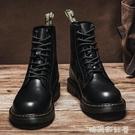 冬季馬丁靴男秋季英倫皮鞋男靴韓版工裝雪地靴子高幫加絨保暖男鞋「時尚彩紅屋」