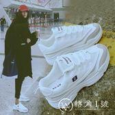 運動鞋女韓版ulzzang原宿小白夏季2018新款網紅女鞋百搭老爹鞋子