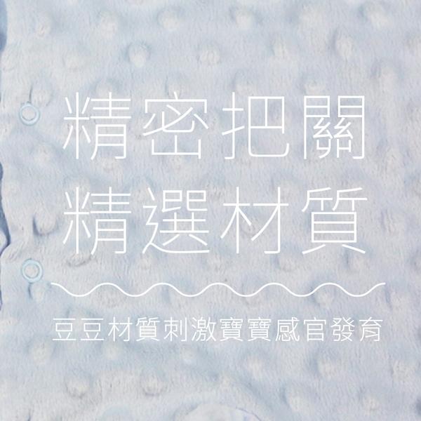 寶寶連身衣  秋冬保暖 豆豆衣 高品質 抗寒 透氣 兔裝 新生兒服 冬季長袖 【GD0128】