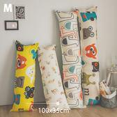 日式長抱枕 / M 35x100cm [童趣多款] 北歐風 獨家限定款;ikea辦公室客廳沙發靠墊;翔仔居家台灣製