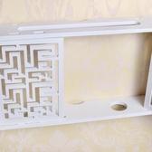 收納盒路由器無線wifi插線板遮擋機頂盒壁掛架子墻上免打孔置物架