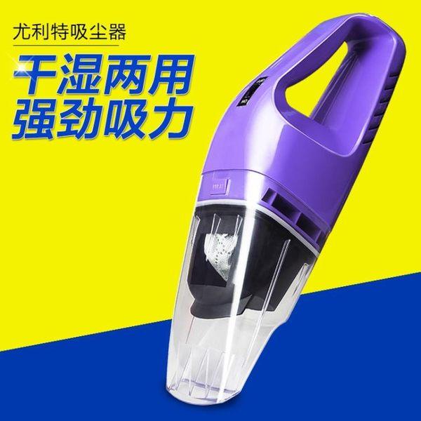 車載吸塵器大功率車車內汽車專用車用家用小型強力干濕兩用220V 限時八折 優惠兩天
