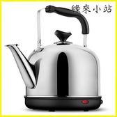 保溫壺  燒水壺電水壺保溫大容量開水茶壺