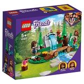 LEGO樂高 41677 森林瀑布 玩具反斗城