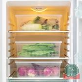 透明塑料冰箱收納盒保鮮盒有蓋【福喜行】