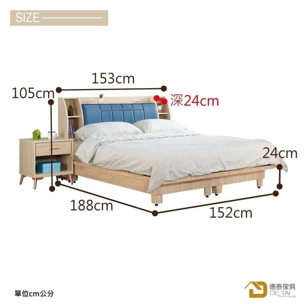 D&T 德泰傢俱 Yuri簡約木紋5尺床頭箱+高腳床底組A003-327-1+321-2