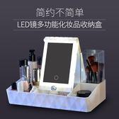 化妝鏡 鏡子化妝鏡帶燈折疊便捷隨身LED化妝鏡宿舍桌面台式鏡子梳妝鏡 igo卡洛琳精品箱包