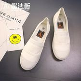 帆布鞋女平底學生布鞋淺口單鞋休閒鞋 快速出貨