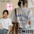 EASON SHOP(GQ0965)韓版...