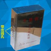防水盒監控防水箱帶鎖監控電源不銹鋼防水箱/室外設備防雨盒/5 8口網絡 喵小姐