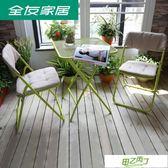 全友 陽台桌椅 三件式庭院休閒桌椅戶外桌椅組合桌椅套裝DX108018新年鉅惠