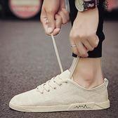 男鞋子休閒帆布鞋透氣亞麻布鞋