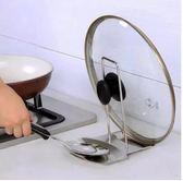 售完即止-廚房不鏽鋼鍋蓋架帶接水盤勺子架收納架瀝水盤砧板架置物架11-5(庫存清出T)
