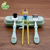 全館85折幼兒童筷子訓練筷寶寶學習練習筷餐具套裝勺子叉家用小孩男孩一段 森活雜貨