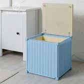 【藤立方】組合收納椅凳-粉藍色-DIY