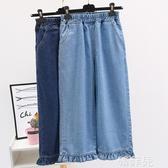 牛仔寬褲 大碼200斤胖mm牛仔褲女百搭韓版高腰寬鬆顯瘦七分直筒百搭闊腿褲 韓菲兒