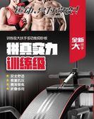 多德士仰臥起坐健身器材家用運動輔助器鍛煉多功能健腹肌板仰臥板NMS小明同學